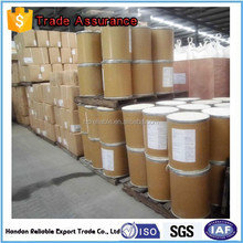 Supply : vanillin/ o-Vanillin price vanillin popular supplier on alibaba cas.121-33-5