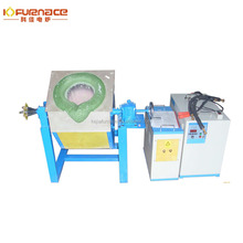 lab smelting equipment/aluminum smelting oven