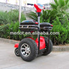 4 wheel customized 500w 2 seats electric car
