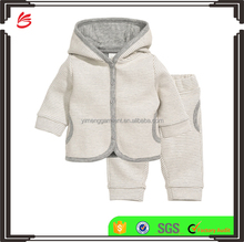 Cardigan and pants sets boy clothing set latest design in kids wear