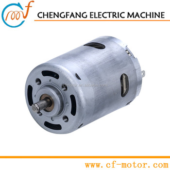 32v electric motor RS-987SH 400w chair mtor 8000 rpm