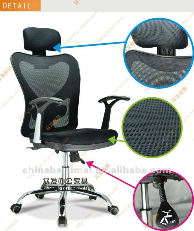 D02 Fashion boss office chair with chromed base
