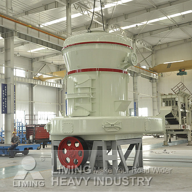 High efficiency fine limestone powder grinding mill