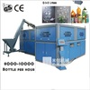MIC-A8 Automatic machinery machine plastic products for making 0.1-2L bottle for 8000-10000BPH with CE