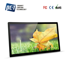 19 21.5 inch True Flat 16:10 touch screen monitor medical panel pc with wifi