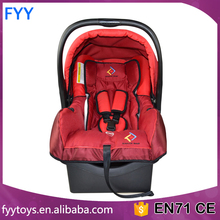 Hot selling infant car seat wholesale comforatable baby booster