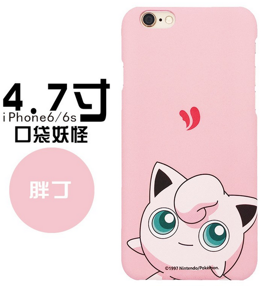 2017 Pokemon Pokeball Case for <strong>iPhone</strong> 6S, Pokemon Go Phone Case for <strong>iPhone</strong> 6S pokemon case supplier