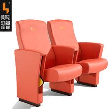 Public theater seating orange or price auditorium seat Lecture hall chair