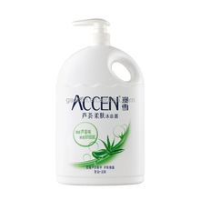 Natural Herbal Tearless Bubbles Mild Aloe shower gel