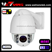 "WETRANS Hot Speed Dome IP Camera Onvif PTZ IPPTZ905-1.3MP Outdoor Infrared 4.5"" Mini Speed Dome 10x Optical Zoom PTZ IP camera"