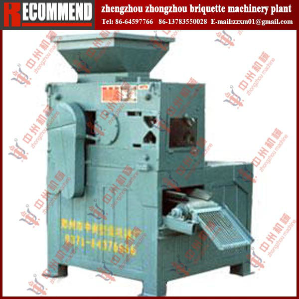 High quality metal powder making machine