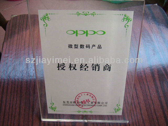 wholesale acrylic award with picture frame with EXW price