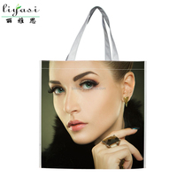 100% Eco-friendly Recycle PP Shopper Bag for Promotion
