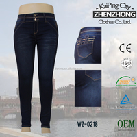 Special Simple New Model Jeans For Lady Express Low Waist Pants