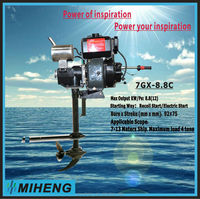 7GX-8.8C-AS MIHENG 12hp 4strokes diesel outboard engine