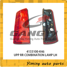 GREAT WALL HOVER H5 REAR LAMP TAIL LAMP 4133100-K46