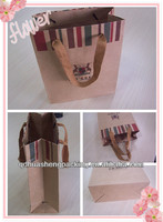 Recycle eco-friendly cement high-end kraft paper bag