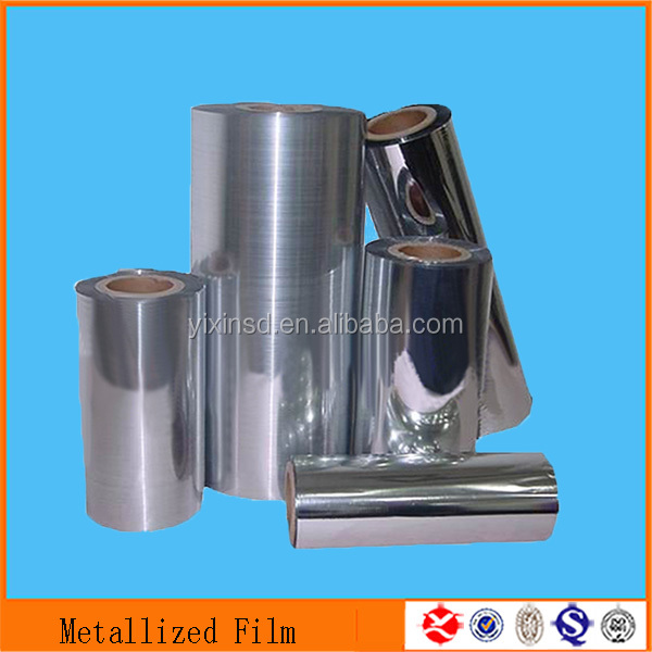 Metallized PET Film+LDPE lamianted Film
