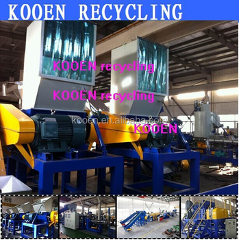 pet recycling line/pet recycling/waste PET recycling machine