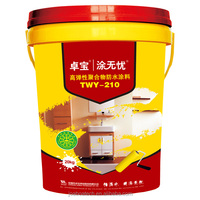 Mordified Acrylic Polymer Water-Based Waterproofing Emulsion Coating