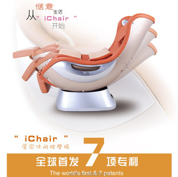 Rocking massage chair Recliner chair standing up chair massage chair relax chair DLK-S001 CE, ROHS