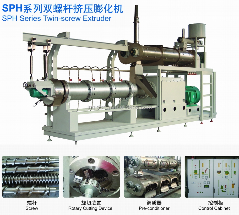 Pet foodstuff machine pet chew treats extruding machine system