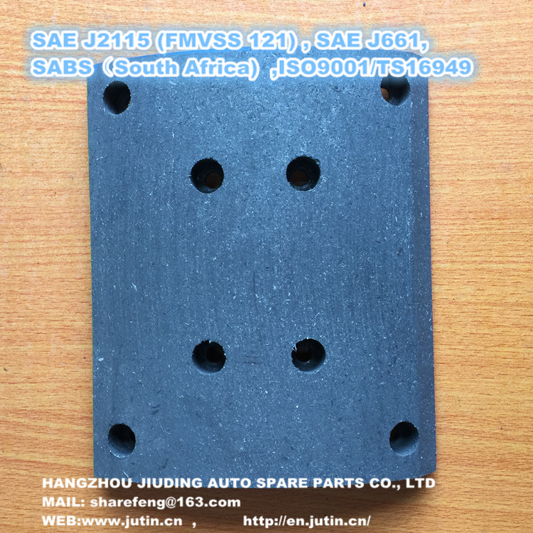 truck brake lining manufacture Auto parts supplier