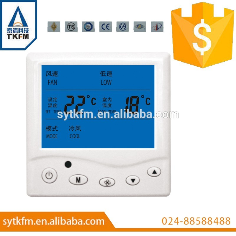 Plastic atea thermostat made in China