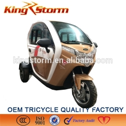 electric 3 wheeled motorcycles/3 wheeled motorcycles manufacture