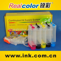 Save cost compatible inkjet Cartridges Ciss ink cartridge for IP7270 PGI-750/751 with chip made in china