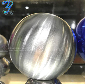 Stainless Steel Brushed Sphere