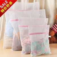 hote selling High Quality Mesh Lingerie Washing Bag