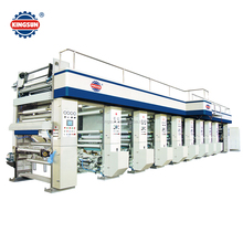 KYJG Series Computer Control High Speed Plastic Film 8 color Rotogravure Printing Machine price
