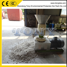 coco peat making machine/ coconut shell fuel granulator