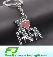 manufacture metal fathers day gifts