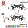 High set function radio control,uav drone quadcopter with 2.4G ball drone