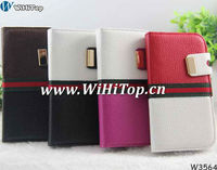 Cute Dual Colored Cover Wallet Pouch Case For Samsung Galaxy S3 i9300 Leather Flip Detachable Case Cover.