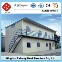new type prefab house materials in china