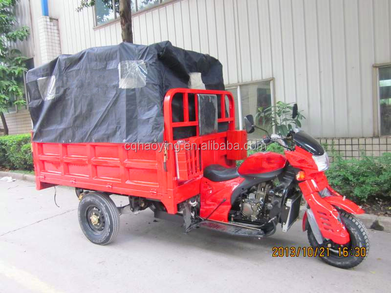 China cheap 250cc cabin three wheel motorcycle for sale