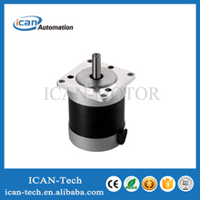 brushless dc motor 3000rpm, brushless dc motors 24v for sale, motor dc 24v 70w 100w 125w