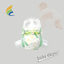 Sunny colored disposable B grade baby diapers with PP tabe high quality diaper good price