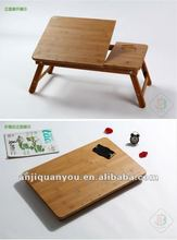 Adjustable and multi-function bamboo laptop table for sofa