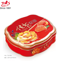 230*210*65mm special shaped tin box for christmas cookie ,cake, biscuit