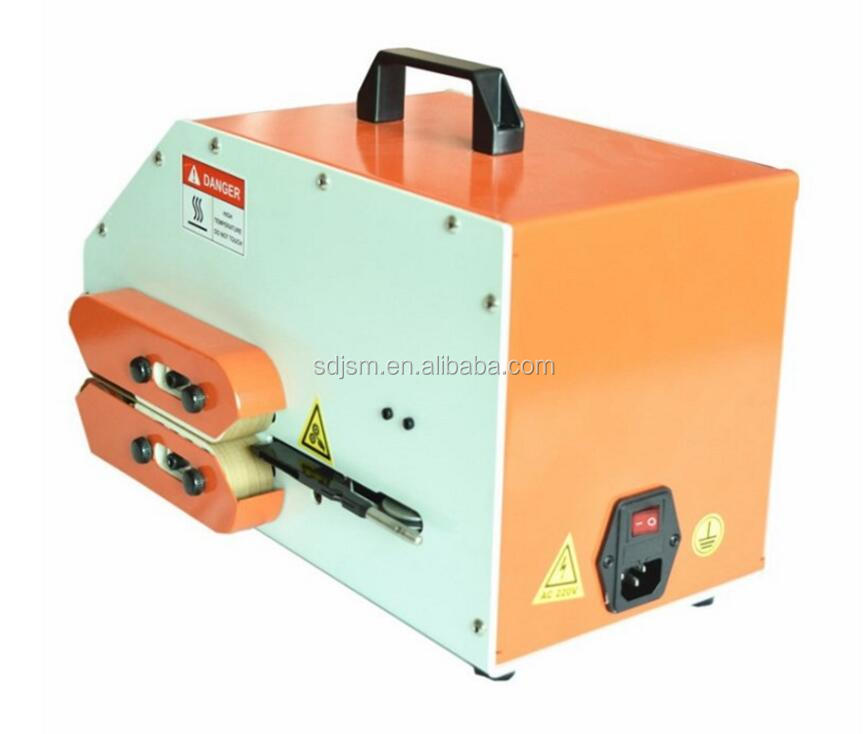 Portable Automatic Air Cushion Machine with Low Energy Consumption