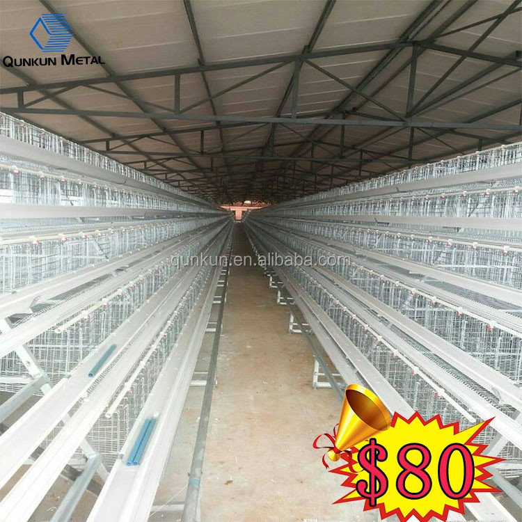 Alibaba China Full auto welded wire mesh galvanized layer egg chicken cage poultry farm forpoultry equipment for small farm