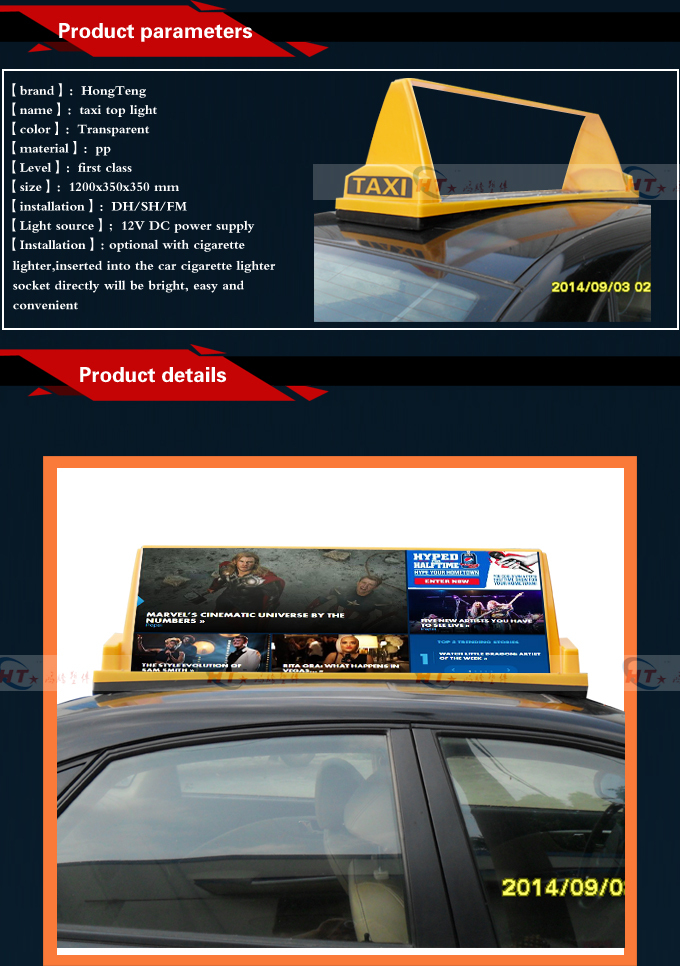 pizza delivery advertising car top led sign board buy car top led sign board product on. Black Bedroom Furniture Sets. Home Design Ideas