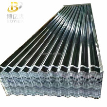 Hot selling corrugated metal roof / zinc roof / galvanized roofing sheet for houses