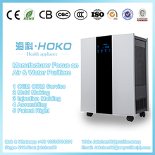 china supplier air purifier allergy with CE standard