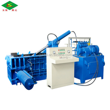 Quality customize hydraulic used or waste metal baler or metal scrap baler or waste car baler