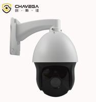 2017 new design 5inch 2.0mp video surveillance with competitive price